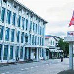 जिल्ला प्रशासन कार्यालय पर्वत उत्कृष्ट स्थानमा